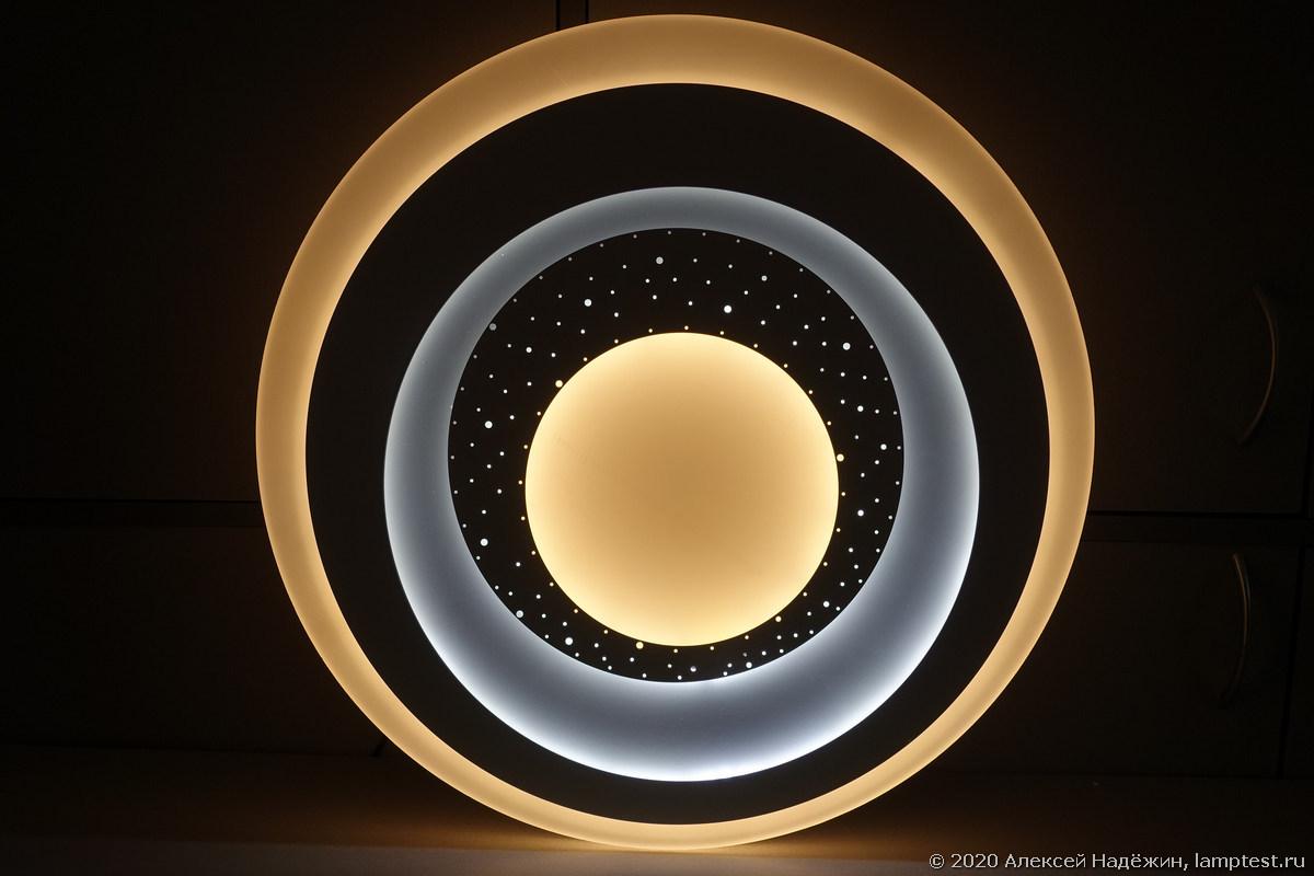 Декоративный потолочный светильник Leek Celebrity - 3