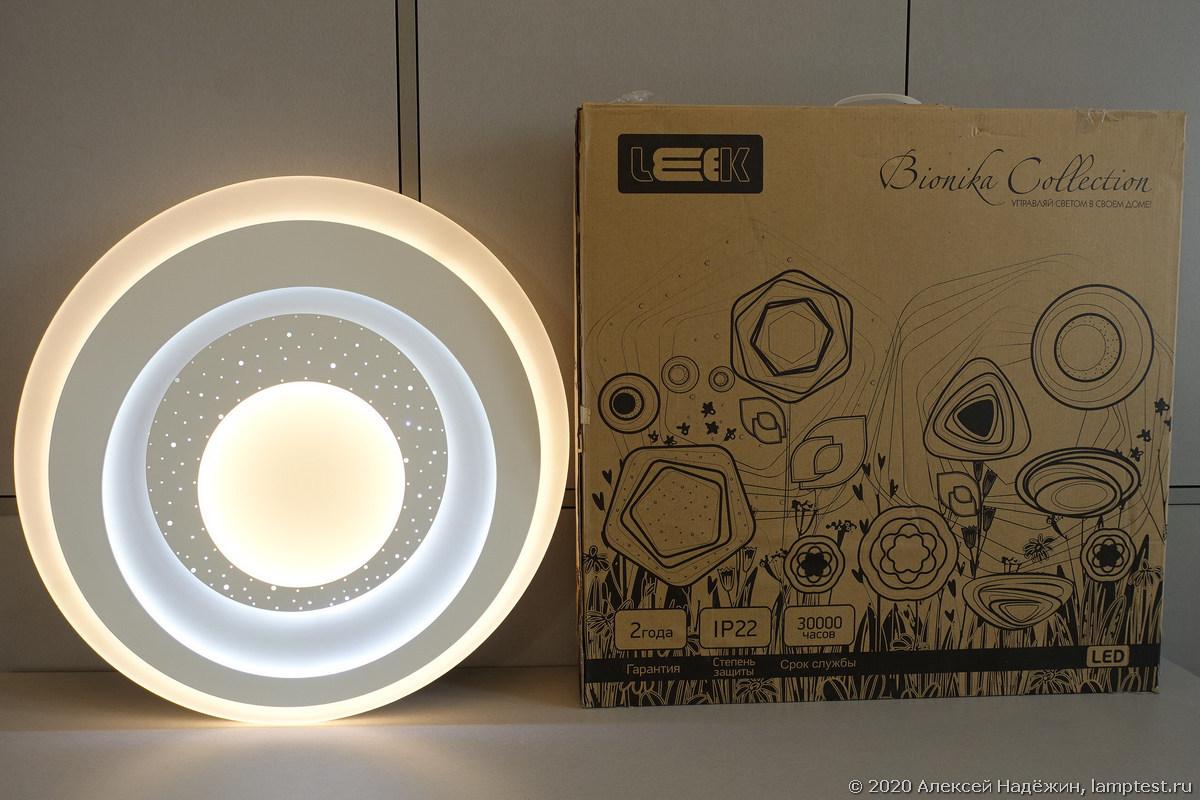 Декоративный потолочный светильник Leek Celebrity - 1