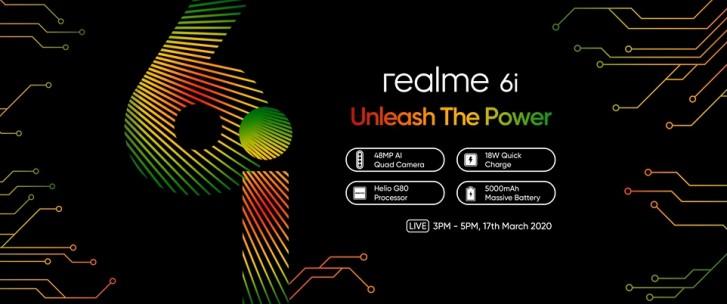 Новинка Realme рассекречена до анонса