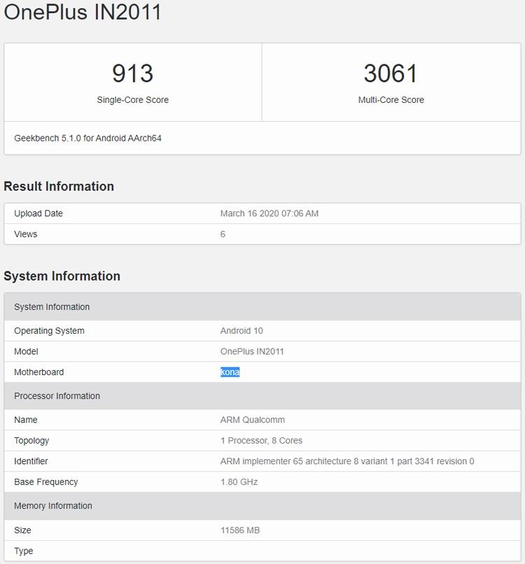 Смартфон OnePlus с 12 Гбайт ОЗУ показался в бенчмарке
