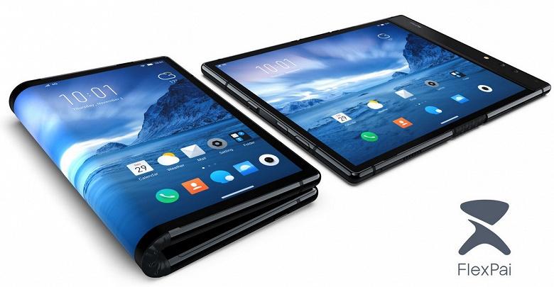 Компания, выпустившая первый в мире серийный складной смартфон, покажет новую модель уже через неделю