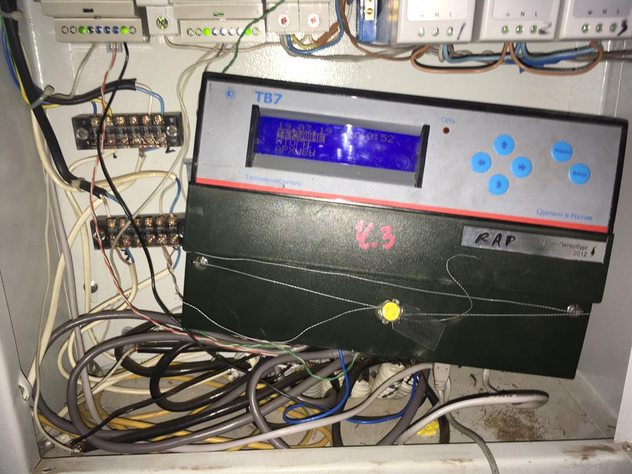 GSM IoT-провайдер в ЖКХ (Часть 1) - 1