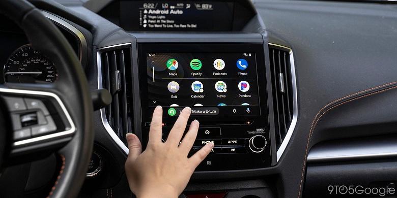 Google дала пользователям Android Auto надежду на избавление от раздражающей проблемы