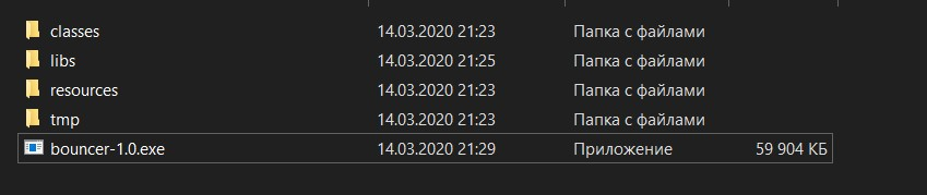 Java 14: Record, более лаконичный instanceof, упаковщик jpackage, switch-лямбды и текстовые блоки - 5