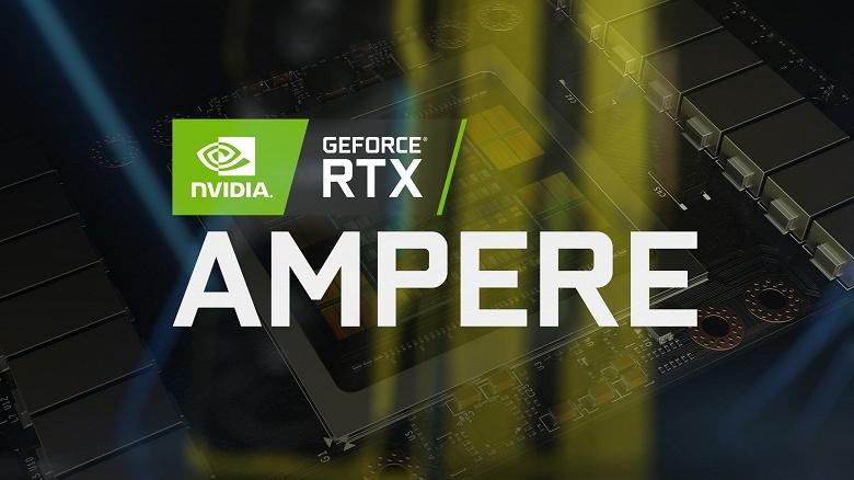 Nvidia повременит выпускать новые видеокарты Ampere, чтобы посмотреть, что получится у AMD с её «большим Navi»