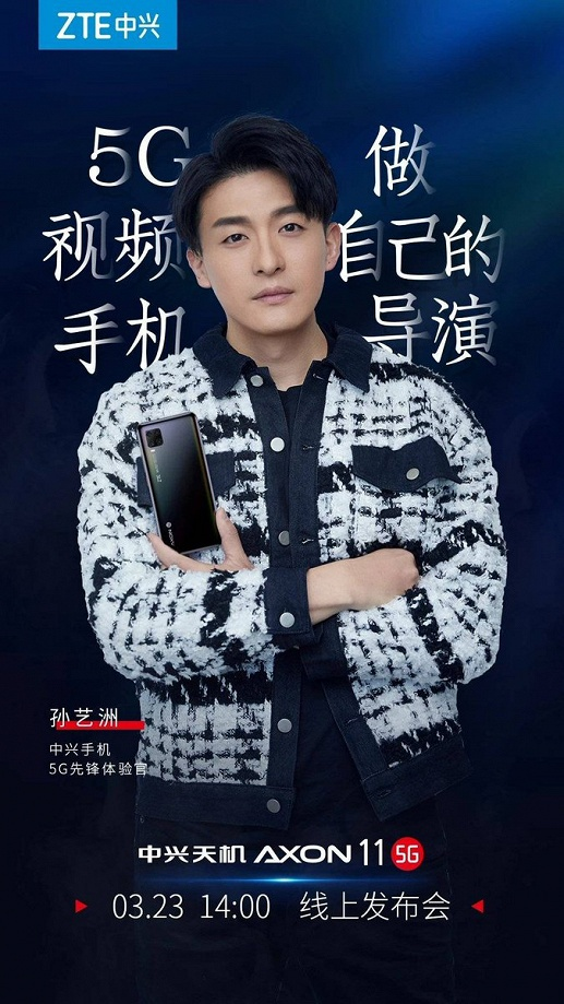 ZTE Axon 11 с квадратной камерой в стиле iPhone 11 на первом изображении