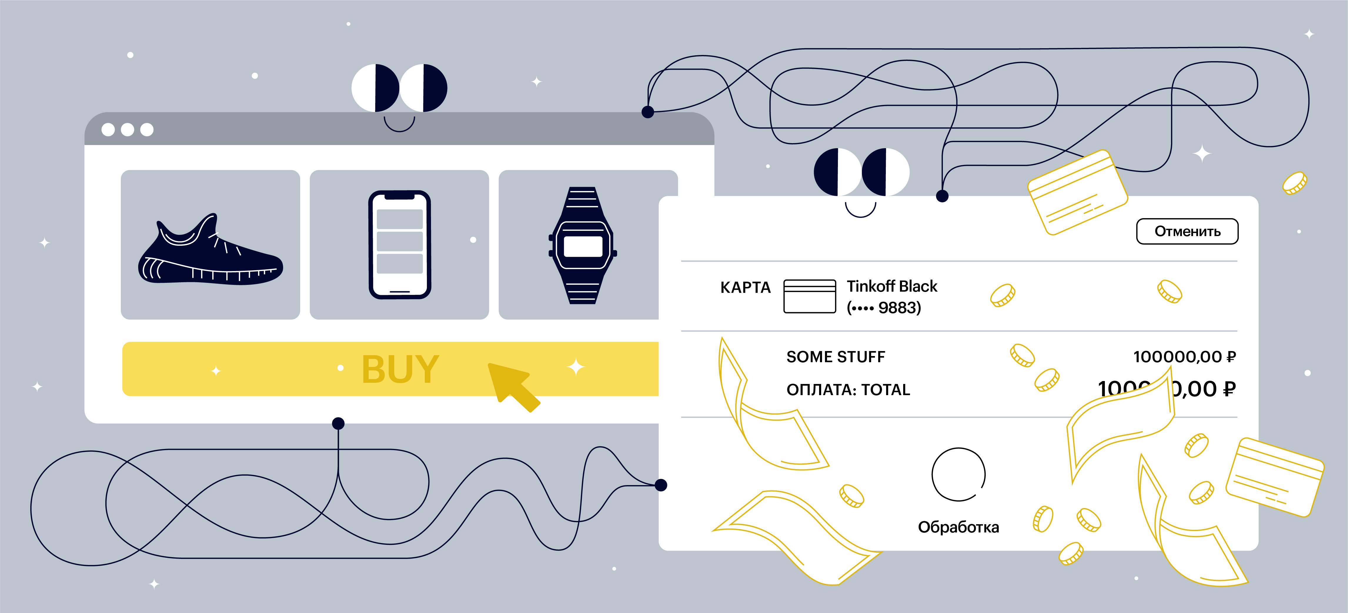 Декларативный шопинг в интернете с помощью Payment Request API и Angular - 1