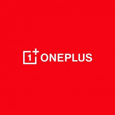 Перед анонсом OnePlus 8 компания обновила свой логотип