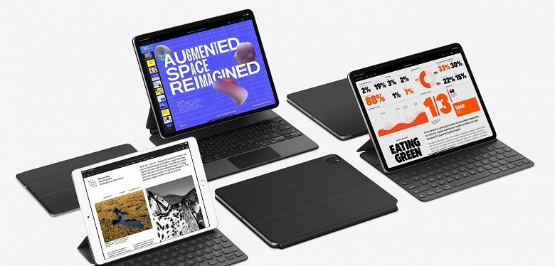 Представлены новые iPad Pro. Лидар, новая платформа и клавиатура Magic Keyboard с тачпадом