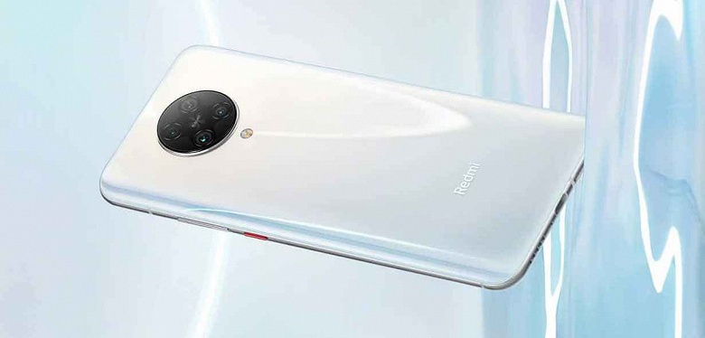 Смартфон Redmi K30 Pro Zoom Edition подтвержден