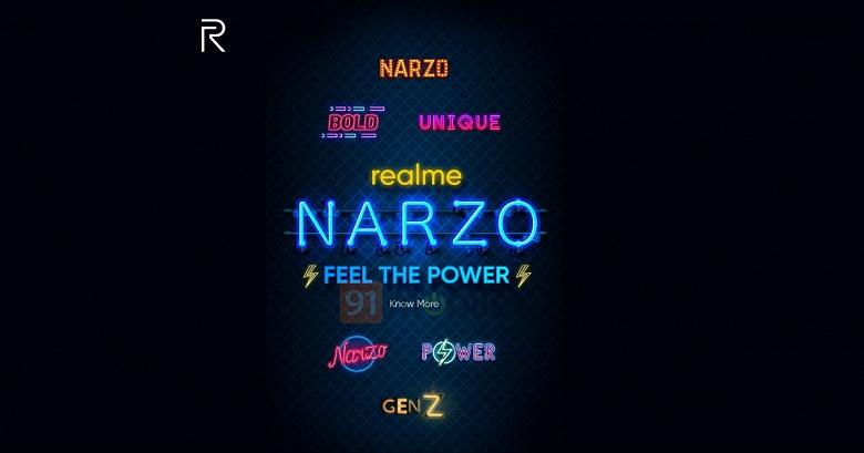 Смартфоны Narzo — новые конкуренты Redmi и Poco