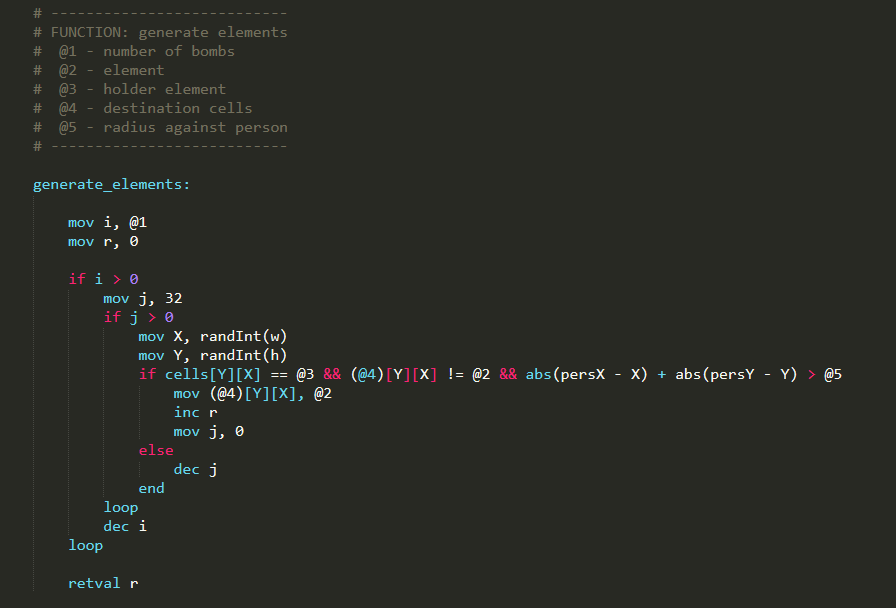 ASCII игра — компромисс аутентичности и удобства - 8