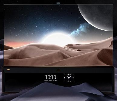 Hisense 85U9E — первый в мире телевизор 8K HDR с двумя экранами