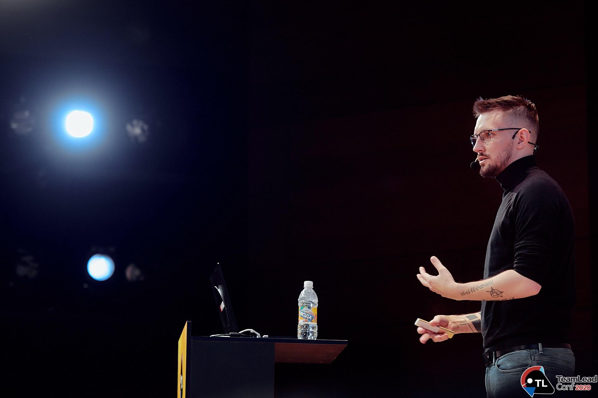 «Больше интерактива!» или Как прошел TeamLead Conf 2020 - 10
