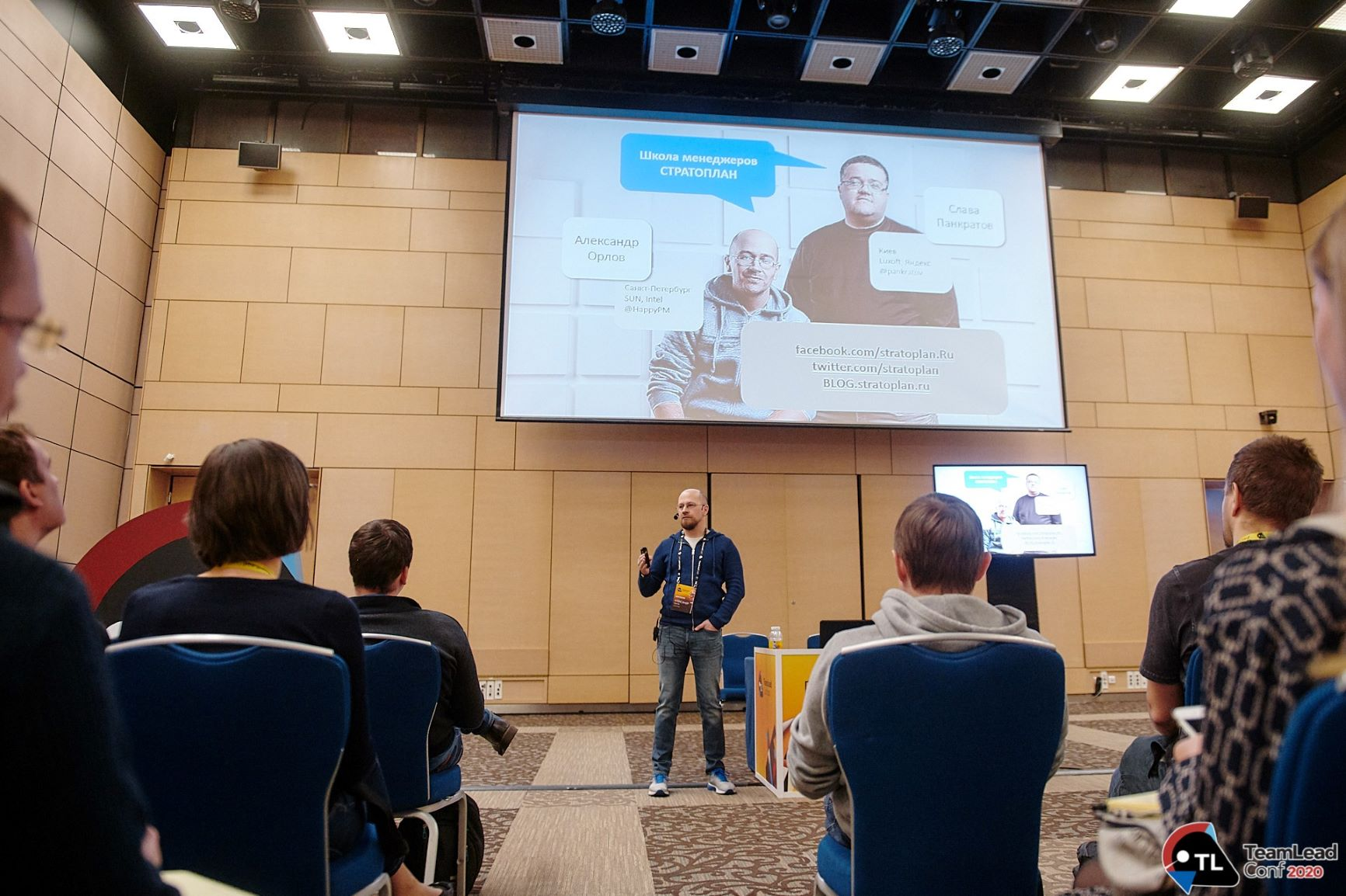 «Больше интерактива!» или Как прошел TeamLead Conf 2020 - 4