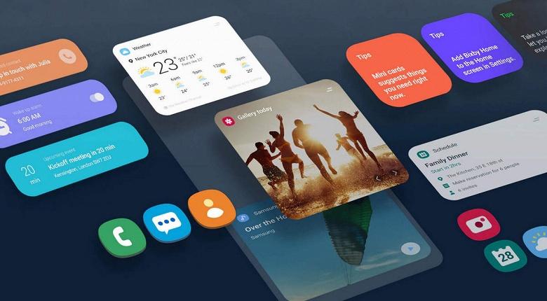 Для конкуренции с MIUI 12. Samsung уже работает над оболочкой One UI 2.5