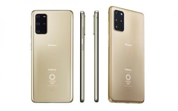 Если Олимпийские игры отменят, у вас хотя бы останется тематический смартфон. Представлен Samsung Galaxy S20+ Olympic Edition