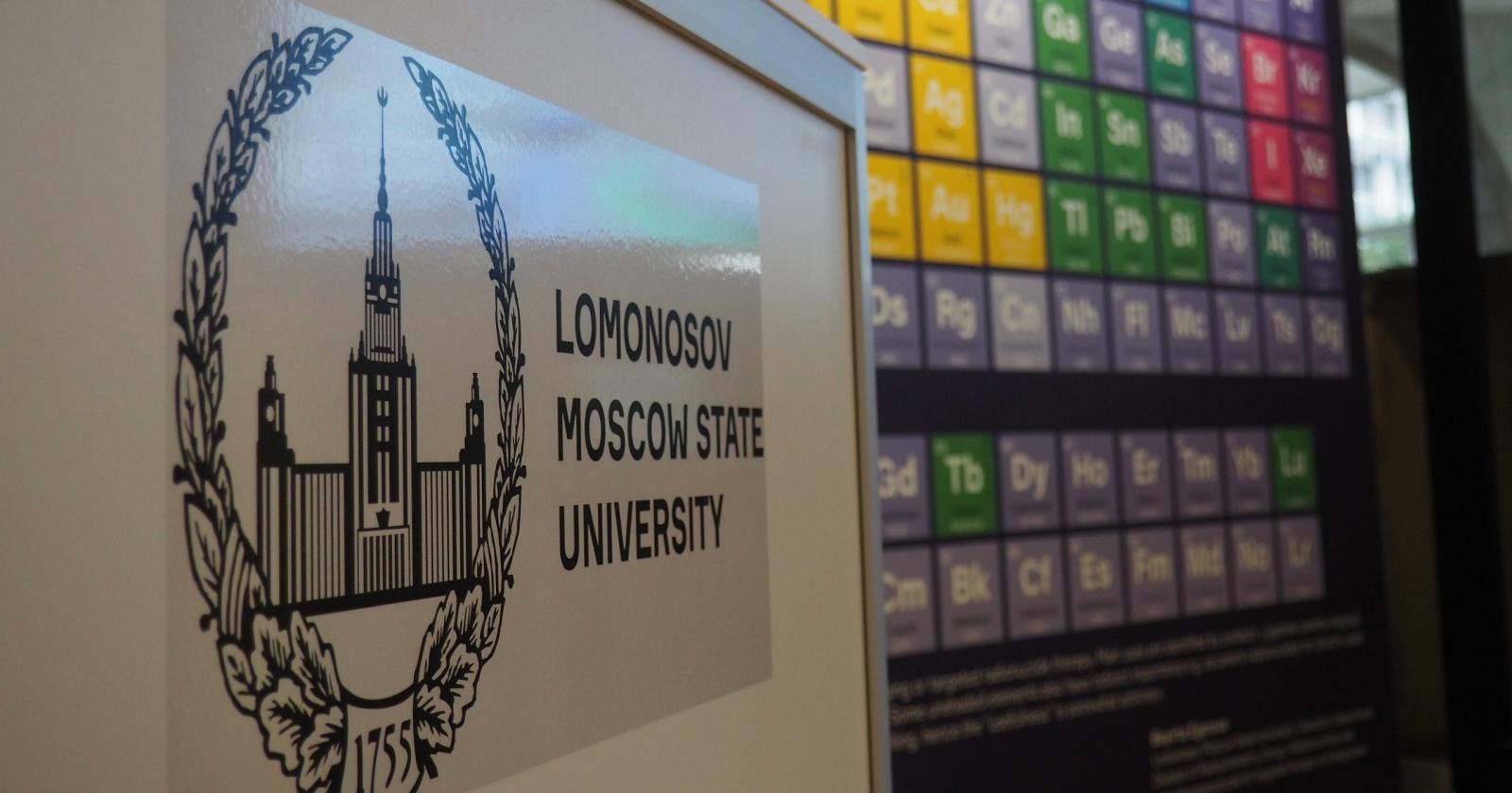 Химики МГУ помогут в производстве экспресс-тестов на коронавирус