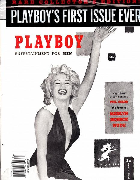 Конец эпохи. В США вышло последнее печатное издание Playboy