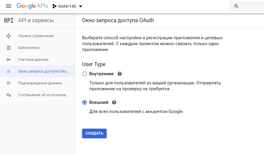 Получение сообщений из трансляций youtube + авторизация google на PHP - 3
