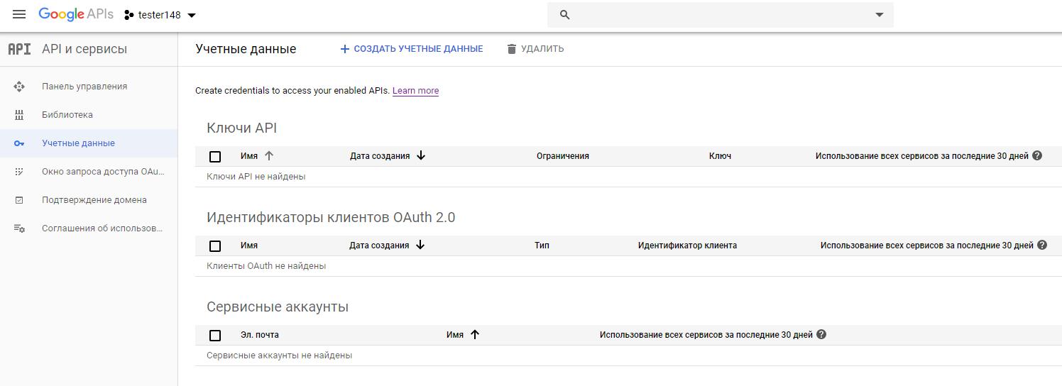 Получение сообщений из трансляций youtube + авторизация google на PHP - 5