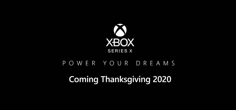 Стало известно, когда Xbox Series X поступит в продажу