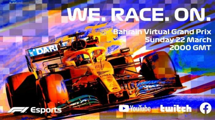 22 марта 2020 года стартует виртуальный чемпионат F1 Esports Virtual Grand Prix с участием гонщиков Формулы 1 - 1