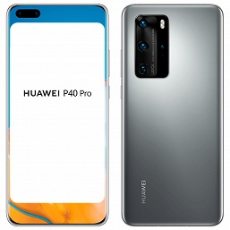Huawei P40 и P40 Pro впервые показались лицом на качественных официальных изображениях