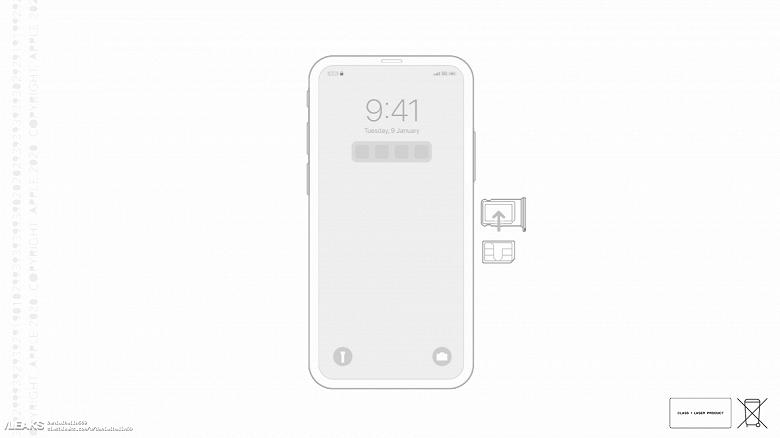 iPhone 12 Pro Max без челки обнаружен в бета-версии iOS 14.1.1