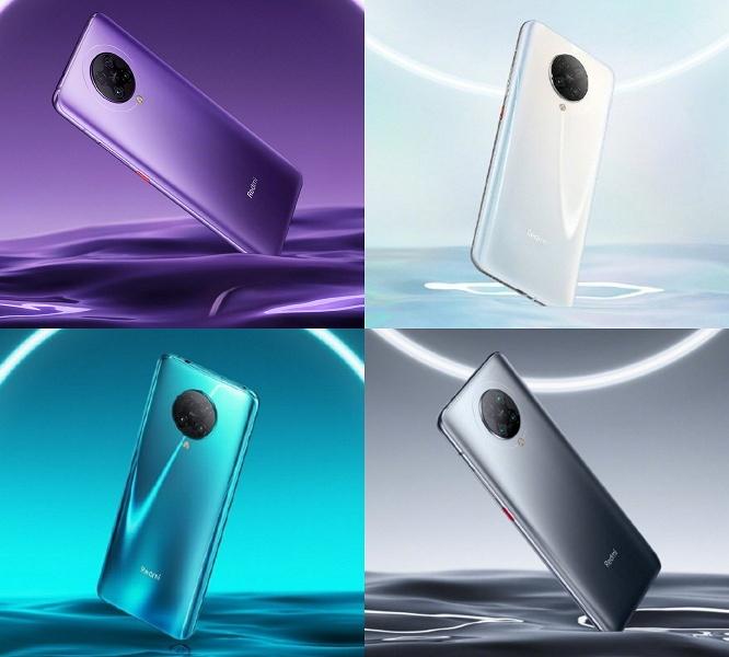 Официально: Redmi K30 Pro получил 3-кратный оптический и 30-кратный цифровой зум