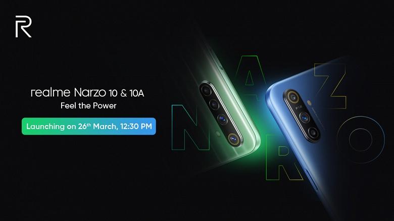 Смартфоны Narzo представят в один день с Huawei P40 Pro