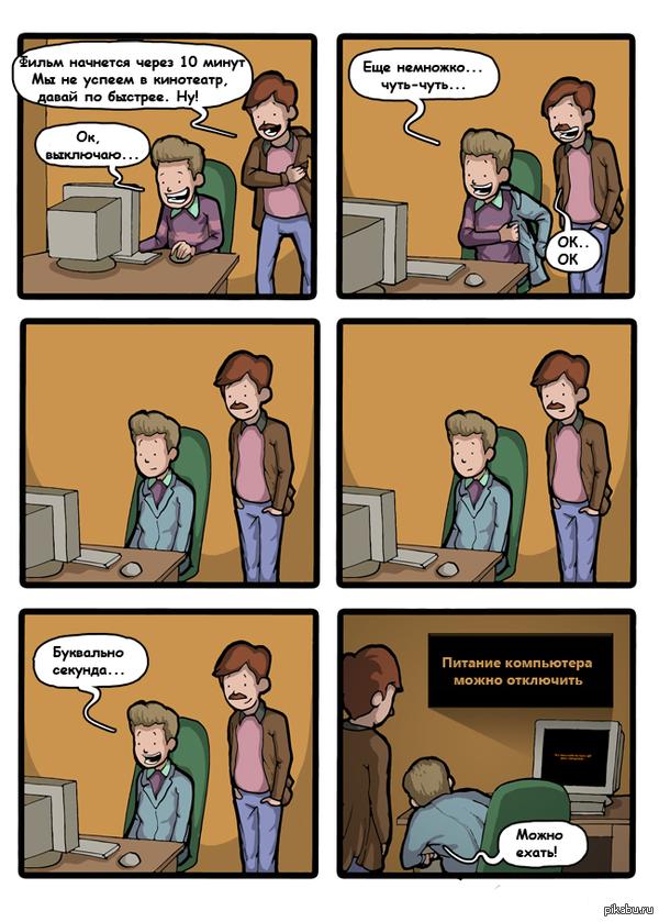 В софте всё восхитительно, но все недовольны - 2