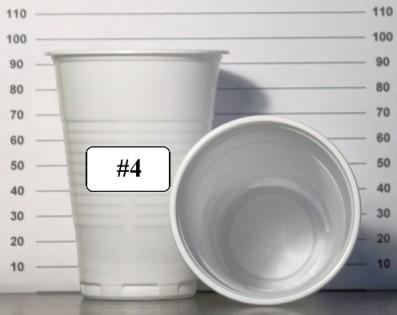 Проект «Стакан». Энергоэффективность одноразовых стаканчиков с чаем-кофе - 11