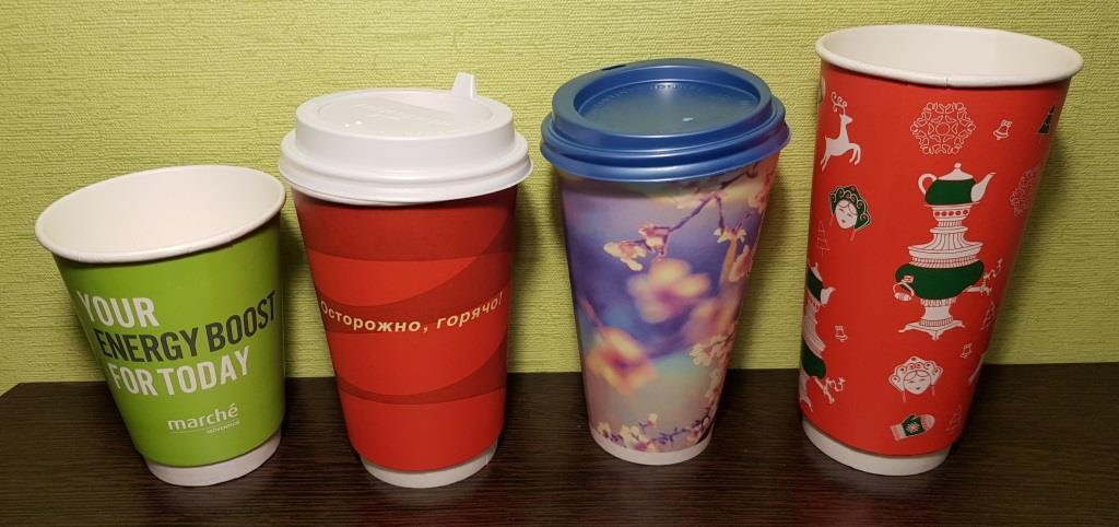 Проект «Стакан». Энергоэффективность одноразовых стаканчиков с чаем-кофе - 3
