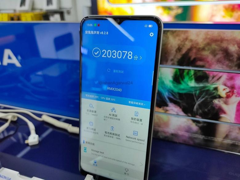 Таинственный смартфон Narzo 10 на самом деле не представляет из себя ничего нового