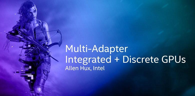 Intel показала работу мультиадаптера — связки из встроенного GPU и дискретной видеокарты