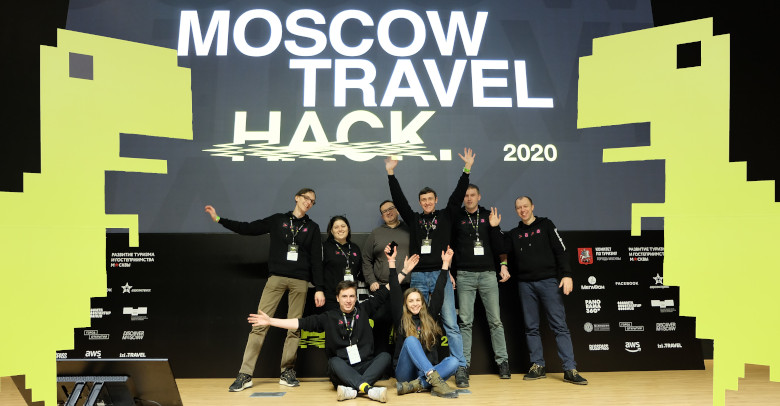 Команды Аэроклуб ИТ на Moscow travel hack