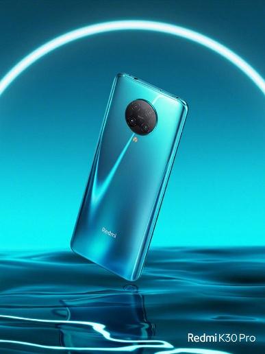 Грядёт большой анонс Xiaomi. Все версии Redmi K30 Pro и Zoom Edition, ноутбуки, аксессуары и не только