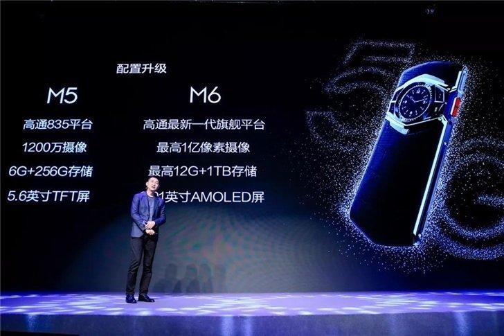 Титановый флагман 8848 Titanium M6 5G получил 12 ГБ ОЗУ и 1 ТБ флэш-памяти