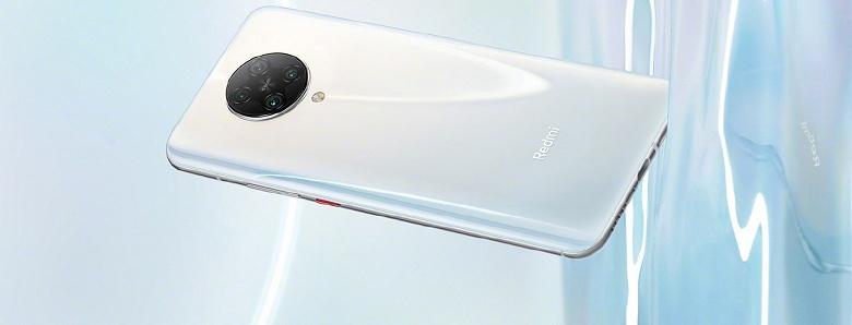 Redmi идет в премиальный сегмент. Цены Redmi K30 Pro уплыли в Сеть за день до анонса