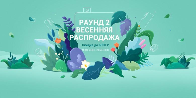 Xiaomi существенно урезала цены на смартфоны Xiaomi и Redmi в России