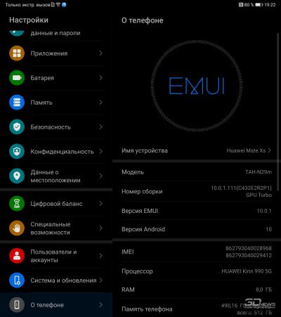 Новая статья: Обзор смартфона с гибким дисплеем Huawei Mate Xs: мехом наружу