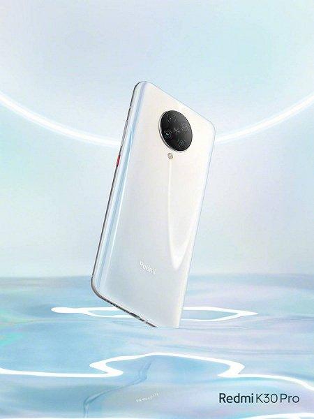 Новинку Vivo легко спутать с Redmi K30 Pro