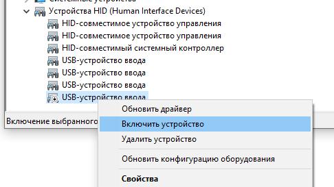 Проброс USB-портов из Windows 10 для удалённой работы - 5