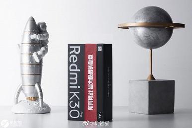 Redmi K30 Pro на шикарных официальных фото сразу после анонса. Распаковка и комплект поставки