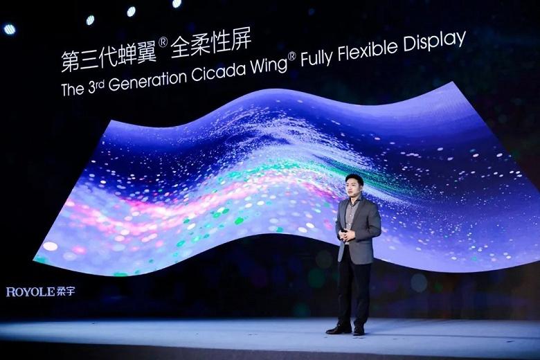 Snapdragon 865, LPDDR5, UFS 3.0, стереодинамики и гибкий экран. Представлен смартфон FlexPai 2