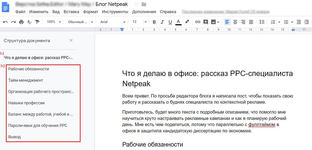 Перфекционизм, отмена: как техническим специалистам писать статьи - 4