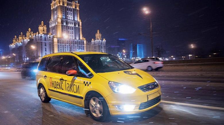 Чем занимаются москвичи на удаленке? Ходят по магазинам, смотрят телевизор и больше ездят на такси