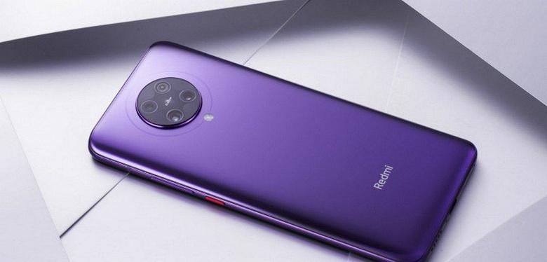 Дисплей Redmi K30 Pro уже «разогнали» до 80 Гц