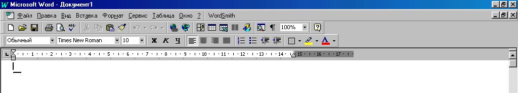 Древности: удаленная работа на устройствах 1998 года - 17